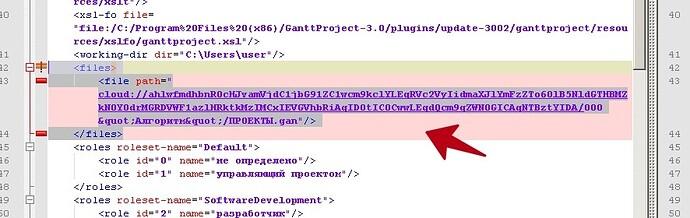 .ganttproject - Notepad++ Administrator